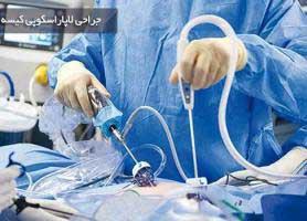 دکتر فرزانه بستانیان - متخصص جراحی