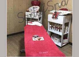 مرکز تخصصی پوست ، مو و ناخن صدف اسپا
