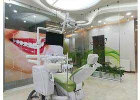 کلینیک دندانپزشکی دیجیتال تبسم