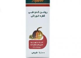 موارد مصرف داروی گیاهی پپونن