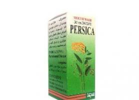 موارد مصرف داروی پرسیکا