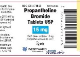 موارد مصرف داروی پروبانتلین