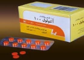 موارد مصرف قرص آتنولول