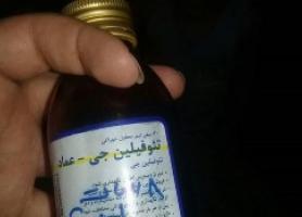 موارد مصرف داروی تئوفیلین جی
