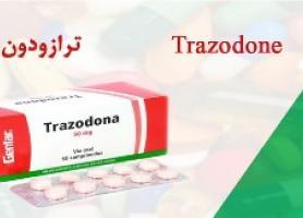 موارد مصرف داروی ترازودون