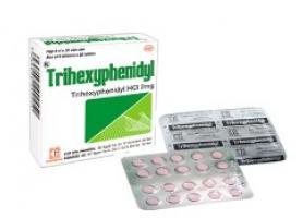 موارد مصرف داروی تری هگزی فنیدیل