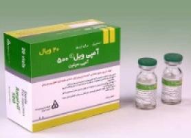 موارد مصرف داروی آمپی سیلین