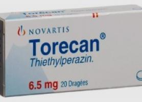 موارد مصرف داروی تی اتیل پرازین