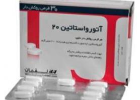 موارد مصرف قرص آتورواستاتین